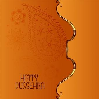 Indisches glückliches dussehra festival