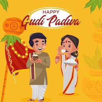 Indisches neujahrsfest gudi padwa banner vorlage