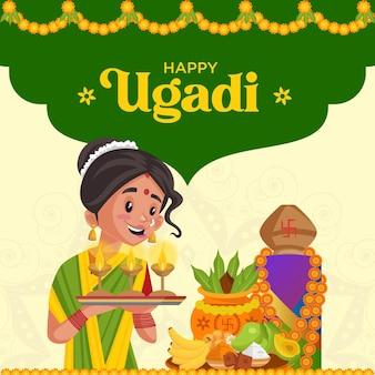 Indisches neujahrsfest ugadi wishing card design