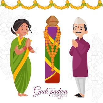 Indisches paar, das gudi padwa festivalfahnenentwurf feiert