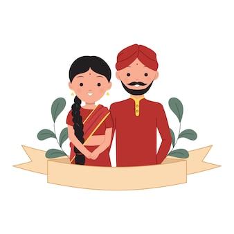 Indisches paar mit band und blumen