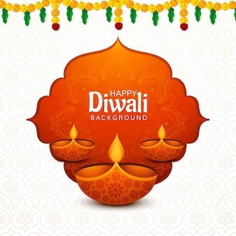 Indisches religiöses festival diwali hintergrund mit lampen