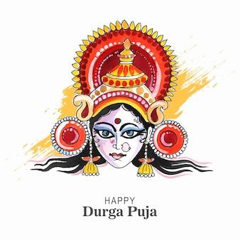 Indisches religionsfest durga puja gesicht grußkarte hintergrund