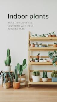Indoor-gartenarbeitsschablonenvektor mit kleinen zimmerpflanzen