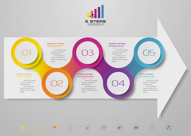 Infografiken pfeil diagramm element.