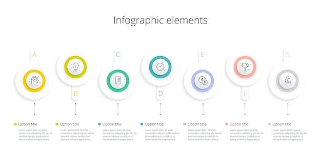Infografiken zu geschäftsprozessdiagrammen mit 7-schritt-optionen quadratische grafik zum unternehmensworkflow