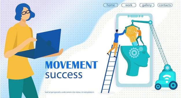 Informative flyer movement success landing page. helfen sie den mitarbeitern, alles zu reparieren, was das geschäft stört, um die leistung des unternehmens zu verbessern. frau steht mit laptop. illustration.