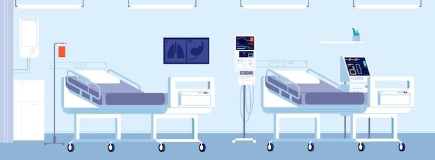 Innenraum des krankenhauszimmers. arztpraxis im gesundheitswesen, klinikausrüstung. modernes medizinisches innendesign mit betten und monitoren vector illustration. stationskrankenhaus, modernes interieur mit bett und ausstattung