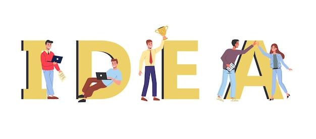 Innovationskonzept. idee einer kreativen lösung und einer modernen erfindung. geschäftsinspiration. illustration