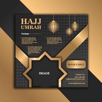 Inspiration design flyer für hajj und umrah bieten anzeigen mit einem luxuriösen und exklusiven eindruck.