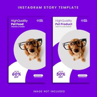 Instagram-geschichte oder neue social-media-geschichte veterinär-social-media-banner-vorlagen-design-vektor