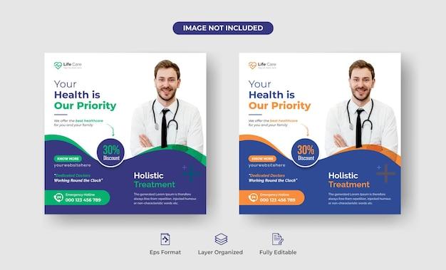 Instagram-post oder web-banner-vorlage für medizin und gesundheitswesen premium-vektor