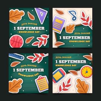 Instagram-posts-sammlung im papierstil vom 1. september