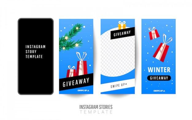 Instagram-story-vorlage. weihnachtsgeschenk mit geschenkboxen, weihnachtsbäume