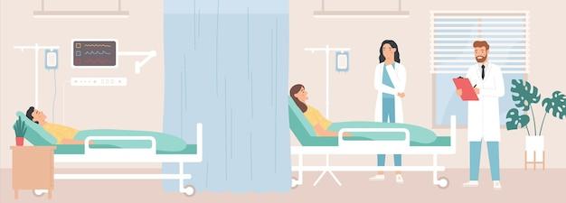 Intensivtherapieklinik