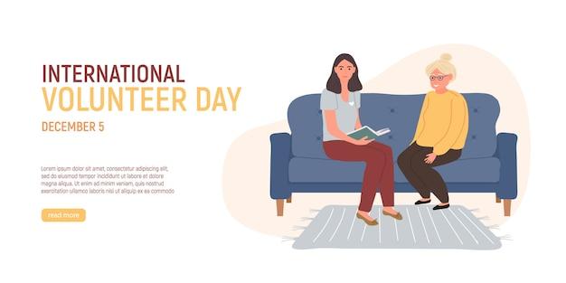 Internationaler freiwilligentag. freiwilliger liest eine ältere grauhaarige frau des buches, die auf der blauen couch sitzt. sozialarbeiter kümmern sich um senioren. altenpflege. vektor-illustration