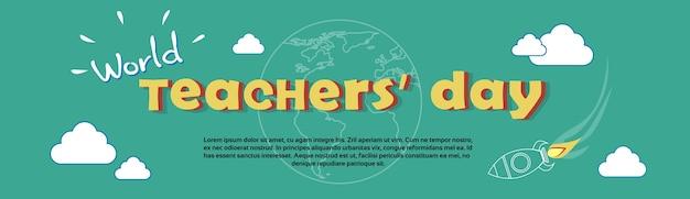 Internationaler lehrertag-weltfeiertags-fahne