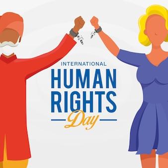Internationaler tag der menschenrechte