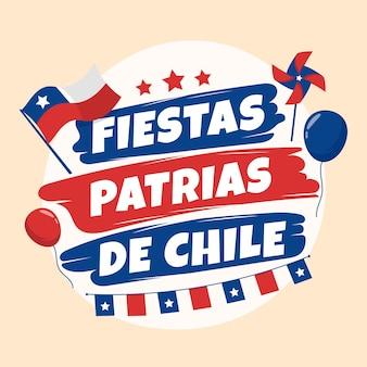 Internationaler tag des chile-events