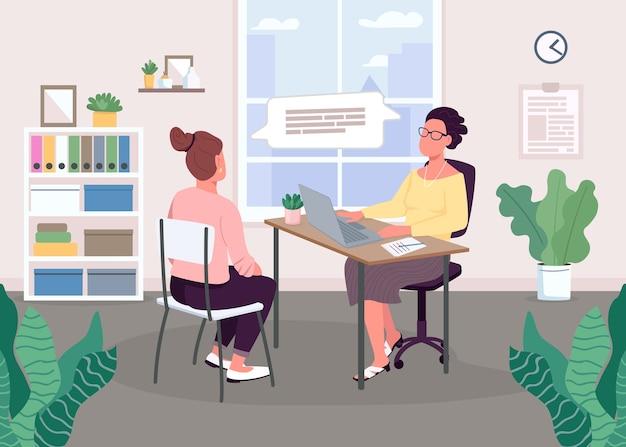 Interview sitzung flache farbe. ermahnungsgespräch. bewerbungsgespräch. freie stelle im büro. gesichtslose zeichen der 2d-karikatur mit studieninnenraum auf hintergrund