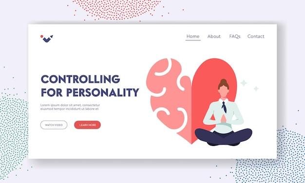 Iq- und eq-intelligenz-, balance- und harmonie-landing-page-vorlage. entspannter weiblicher charakter meditiert in der nähe eines riesigen herzens, das auf zwei teile gefühle und gehirn getrennt ist. cartoon-vektor-illustration