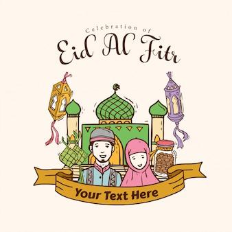 Islamic doodle art banner für eid al fitr