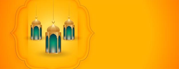 Islamisch mit arabischem laternendesign