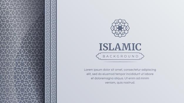Islamische arabische arabeske ornament-muster-rahmen-rahmen-hintergrund