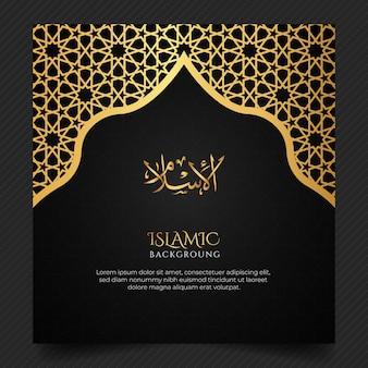 Islamische arabische luxuskartenschablone dekorativer goldener rahmen mit kopierraum für text