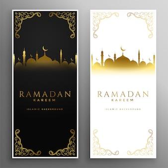 Islamische banner für helle und dunkle ramadan-kareem