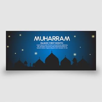 Islamische banner vorlage