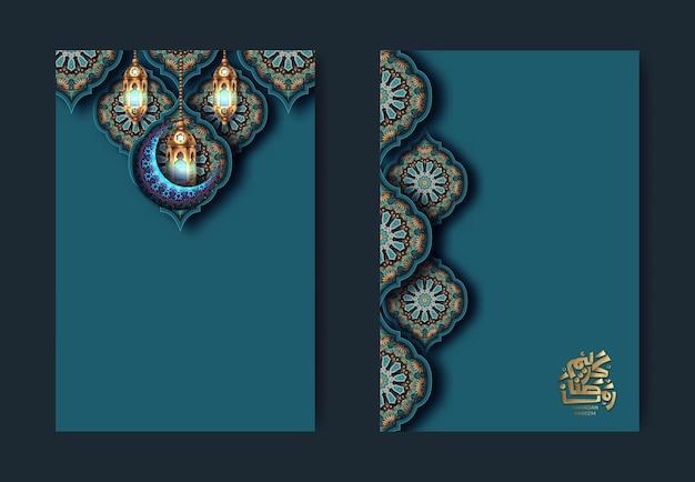 Islamische bannerillustration des ramadan