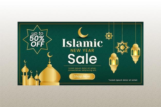 Islamische bannervorlage für das neue jahr mit farbverlauf