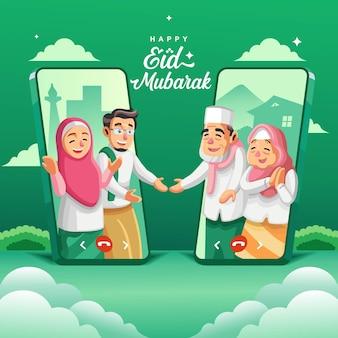 Islamische begrüßung mit telefonkonferenz in eid fitr ramadan