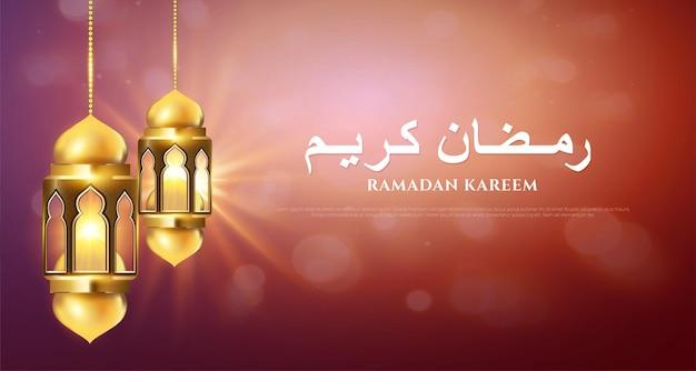 Islamische dekoration hintergrund für ramadan kareem saison