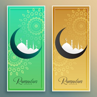 Islamische dekorative fahnen ramadan kareem eingestellt