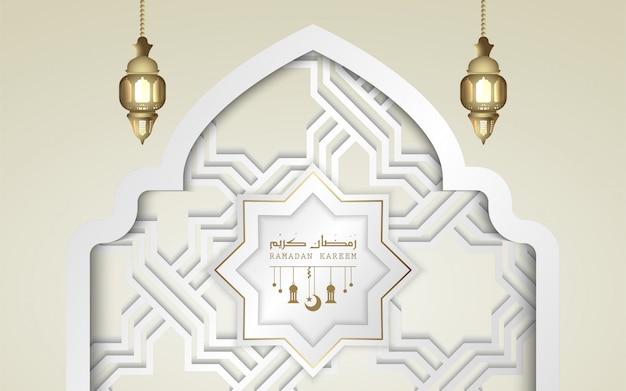 Islamische design ramadan kareem tapete