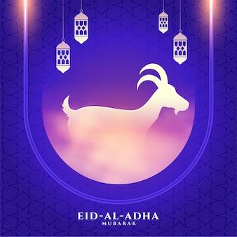 Islamische eid al adha festivalkarte mit ziegendesign