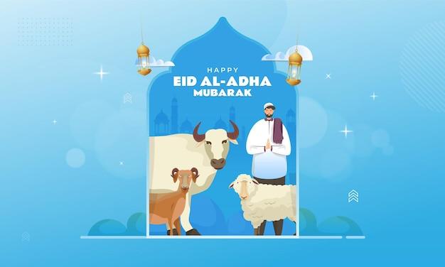Islamische eid al adha grüße auf bannerhintergrundkonzept