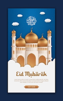 Islamische eid mubarak social media story vorlage