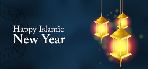 Islamische fahne des neuen jahres mit hängenden laternen