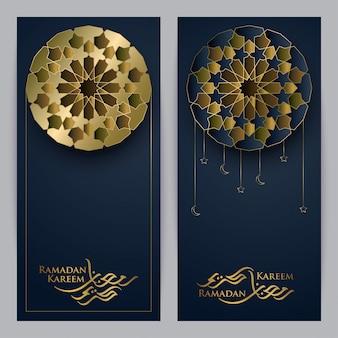 Islamische fahne des ramadan kareem, die mit dem geometrischen muster marokkos grüßt