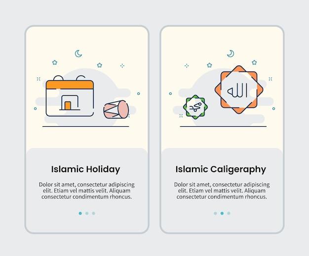Islamische feiertags- und islamische kalligraphiesymbole onboarding-vorlage für mobile ui-benutzeroberflächen-app-anwendungsdesign-vektorillustration