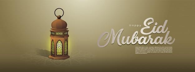 Islamische grüße ramadan kareem design mit illustrationen laterne