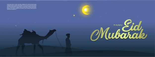 Islamische grüße ramadan kareem design mit illustrationen von reisenden und kamelen