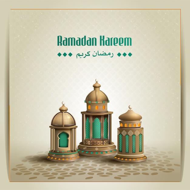 Islamische grüße ramadan kareem karte design hintergrund mit schönen goldenen laternen