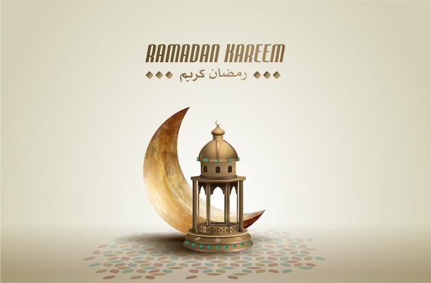Islamische grüße ramadan kareem mit goldener laterne und halbmond