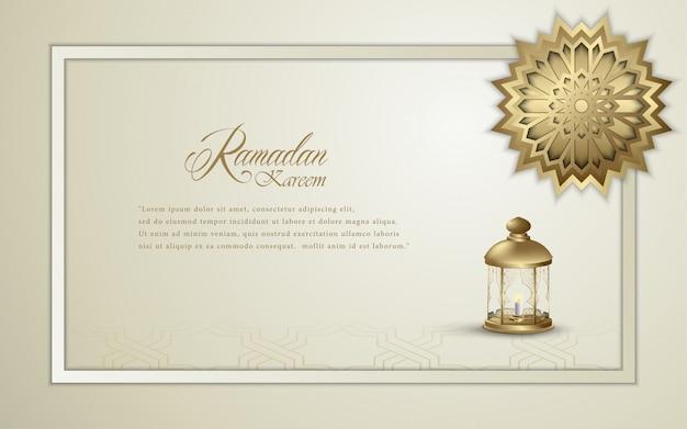 Islamische gruß ramadan kareem-tapete