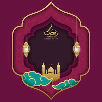 Islamische grußkarte des ramadan-kareem-hintergrundes
