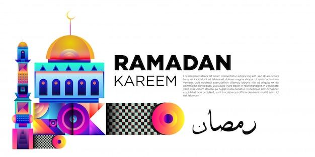 Islamische grußkarte und -fahne des vektors bunte ramadan